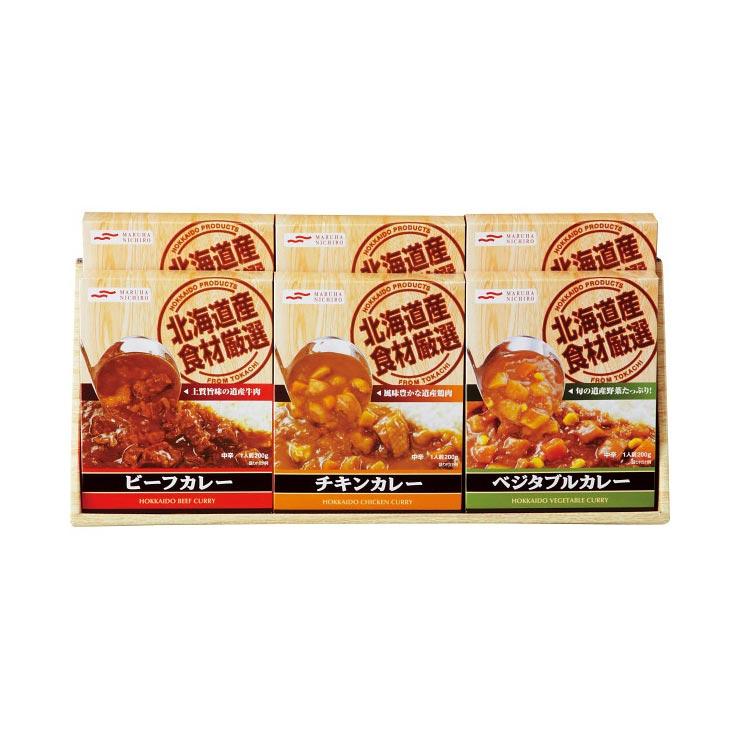 【送料無料】北海道の大地の素材を使用したカレー6箱セット HBC−20 の商品画像