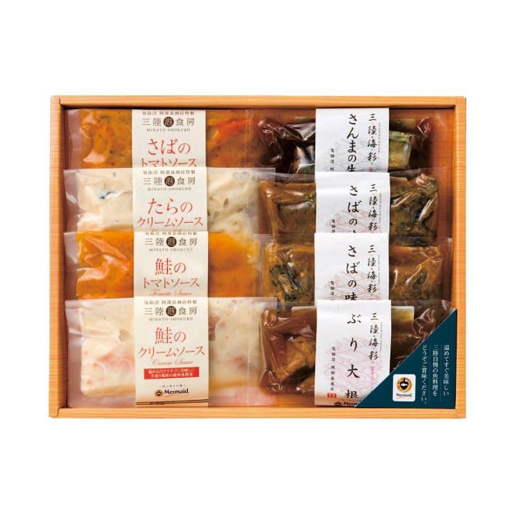 【送料無料】阿部長商店 7種の和風・洋風煮魚詰合せ(計8袋) AB−44 の商品画像