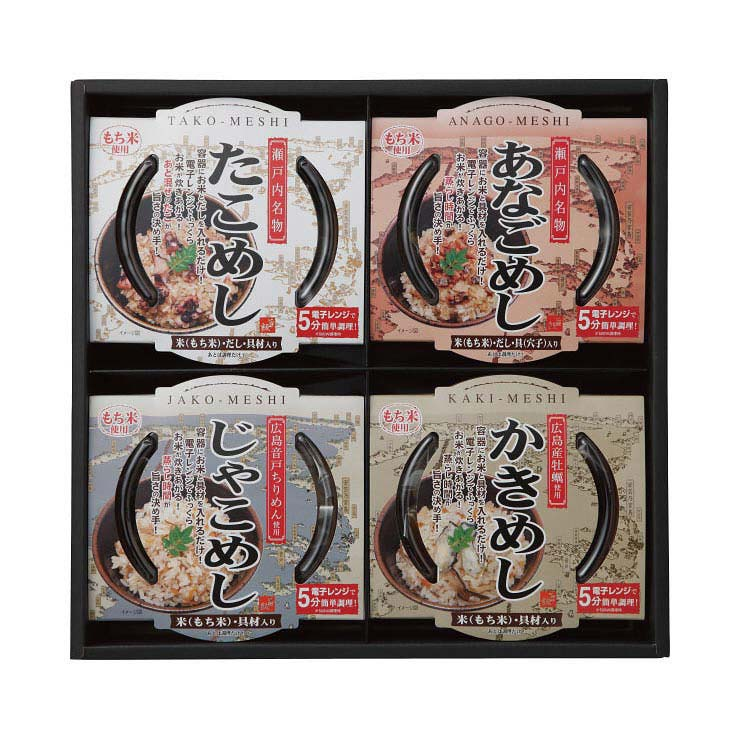 【送料無料】レンジで簡単調理!4種の炊き込みごはんセット B−4 の商品画像