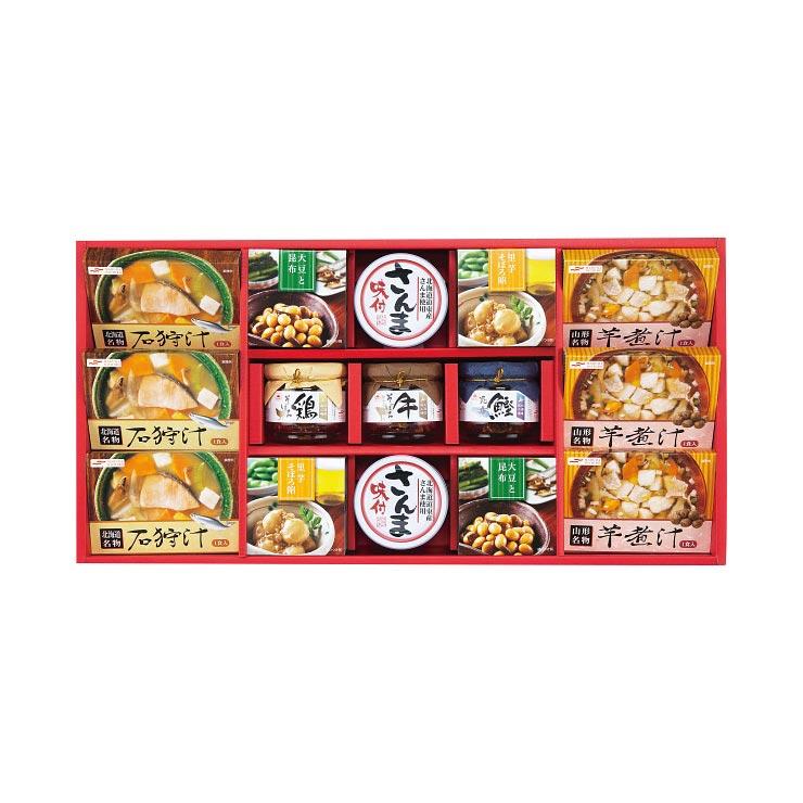 【送料無料】マルハニチロ 簡単便利! 惣菜バラエティギフト KBF−50H の商品画像