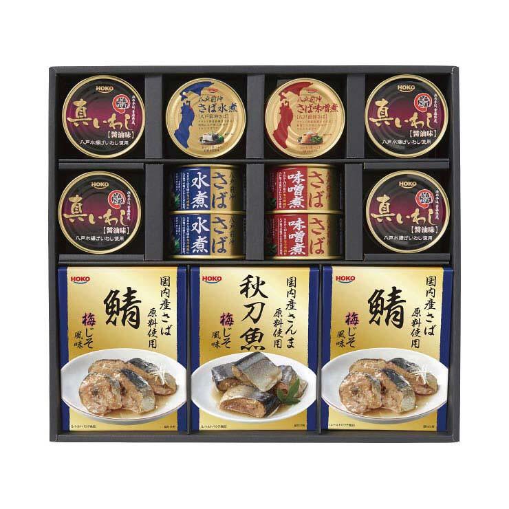 【送料無料】国産のこだわりギフトセット RK−50A の商品画像