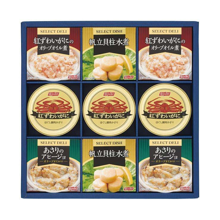 【送料無料】ニッスイ 水産缶詰バラエティーギフト AM−50 の商品画像