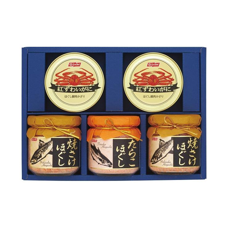【送料無料】ニッスイ 紅ずわいがに缶詰・瓶詰セット B−25 の商品画像