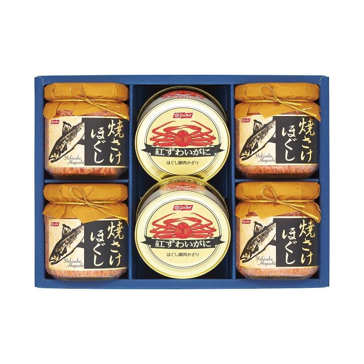 【送料無料】ニッスイ 紅ずわいがに缶詰・焼鮭瓶詰詰合せ SD−30 の商品画像