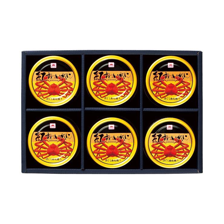 【送料無料】あけぼの 紅ずわいがに缶詰詰合せ AZ−3 の商品画像