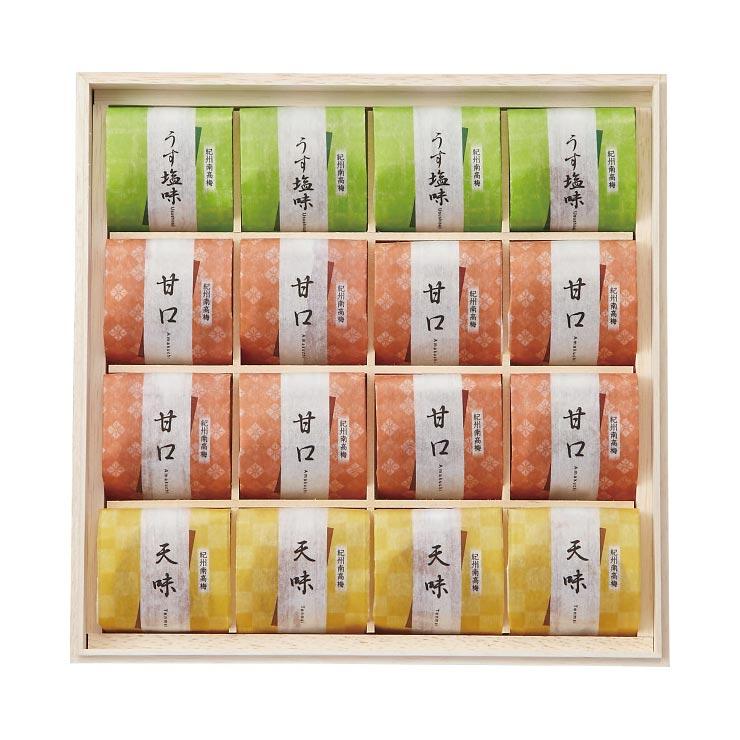 【送料無料】JA和歌山農協連 紀州南高梅3種詰合せ  の商品画像
