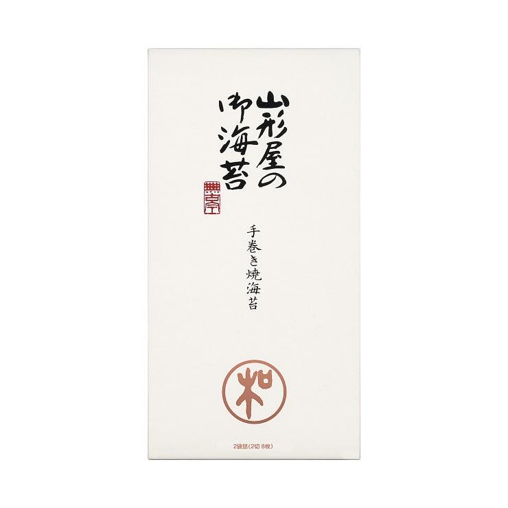 【送料無料】山形屋 手巻き焼海苔 100−MV2  の商品画像