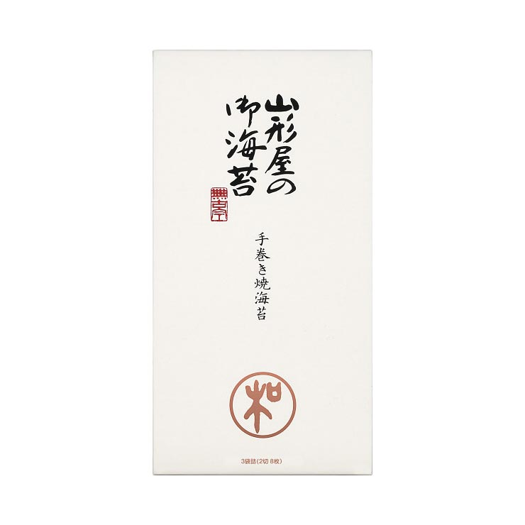 【送料無料】山形屋 手巻き焼海苔 150−MV2  の商品画像