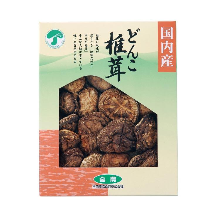【送料無料】全農 どんこ椎茸 SK−15A の商品画像
