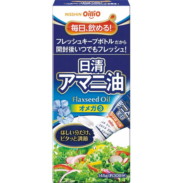【送料無料】日清 アマニ油(145g) の商品画像