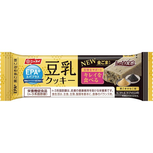 【送料無料】エパプラス 豆乳クッキー黒ごまきなこ味 12本 の商品画像
