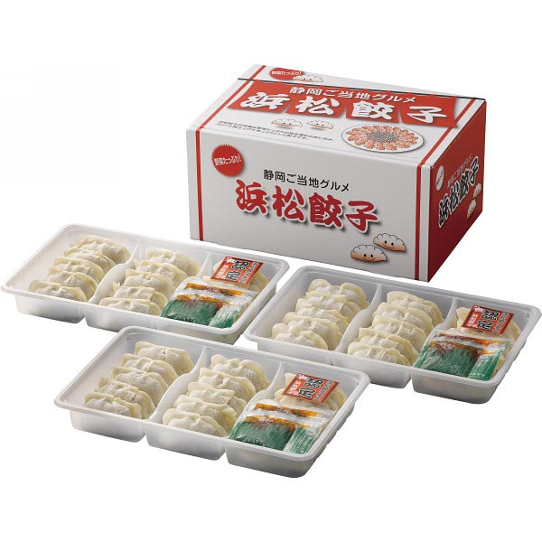 【送料無料】静岡ご当地グルメ「浜松餃子」(計45粒) の商品画像
