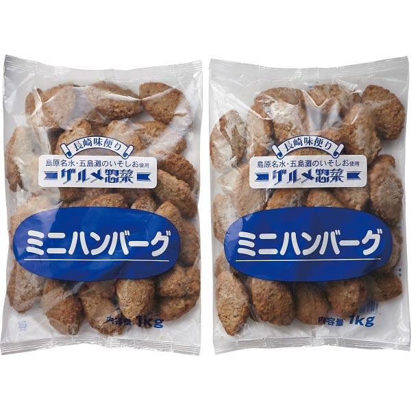 【送料無料】業務用ミニハンバーグ(計2kg) の商品画像