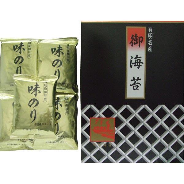 【送料無料】味付おかず海苔(25袋) G1−25 の商品画像