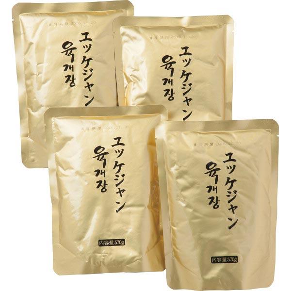 【送料無料】韓国ユッケジャンスープ(辛口・4袋) の商品画像