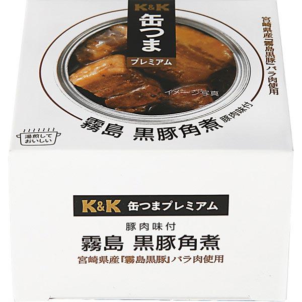 【送料無料】缶つまプレミアム霧島黒豚角煮 の商品画像