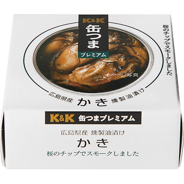 【送料無料】缶つまプレミアム広島県産かき燻製油漬け の商品画像