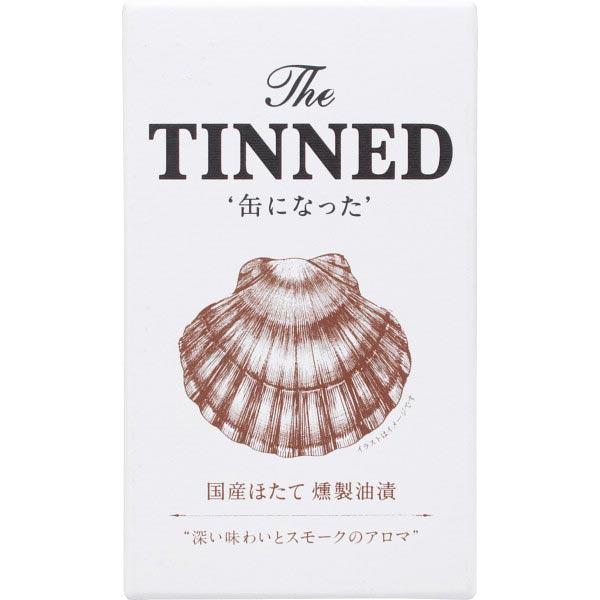 【送料無料】TINNEDほたて燻製油漬 の商品画像