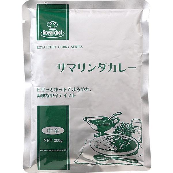 【送料無料】ロイヤルシェフ サマリンダカレー中辛(10食) の商品画像