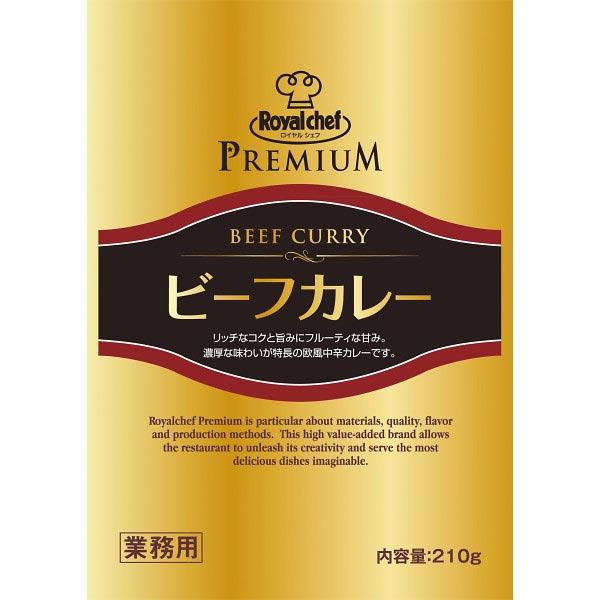 【送料無料】ロイヤルシェフ プレミアムビーフカレー(10食) の商品画像
