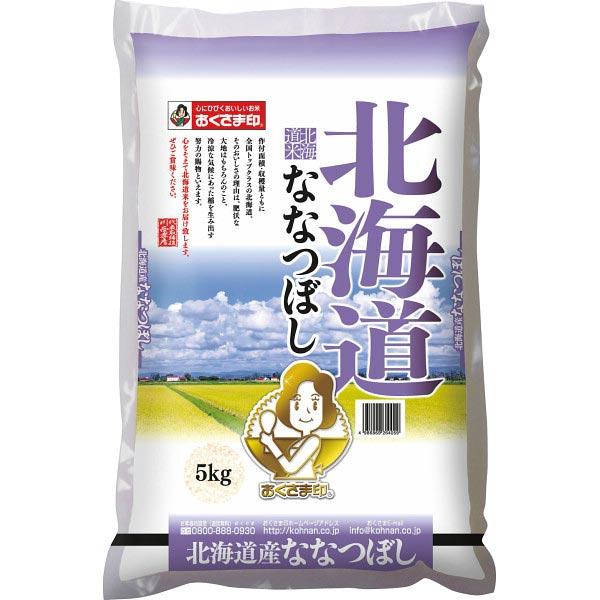 【送料無料】北海道産 ななつぼし5kg の商品画像