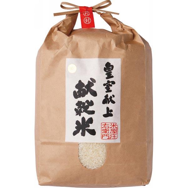 【送料無料】皇室献上献穀米(愛知県産ミネアサヒ)5�s の商品画像