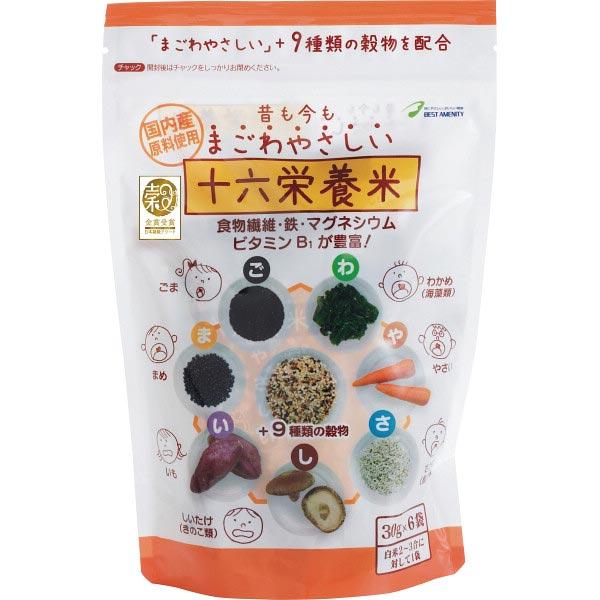 【送料無料】国内産 まごわやさしい 十六栄養米 の商品画像