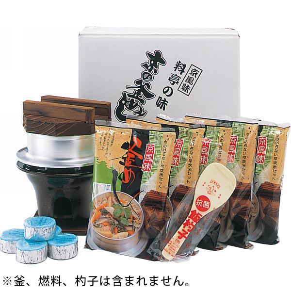 【送料無料】釜めしお試し5食セット の商品画像