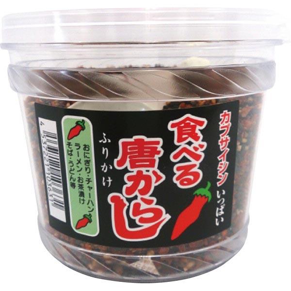 【送料無料】食べる唐辛子ふりかけ の商品画像