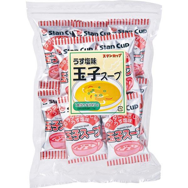 【送料無料】うす塩味 玉子スープ(10食) の商品画像