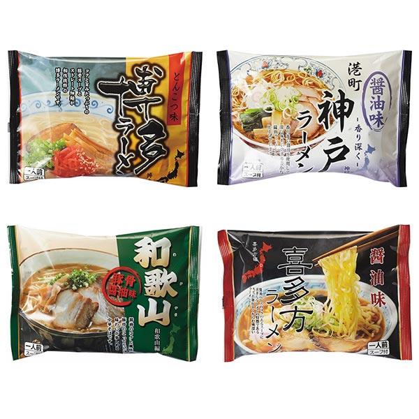 【送料無料】ご当地めん自慢ラーメン詰合せ(乾麺16食) の商品画像