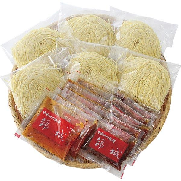 【送料無料】錦城 四川担々麺 の商品画像