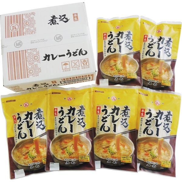 【送料無料】半生煮込カレーうどん 2人前×6袋 の商品画像