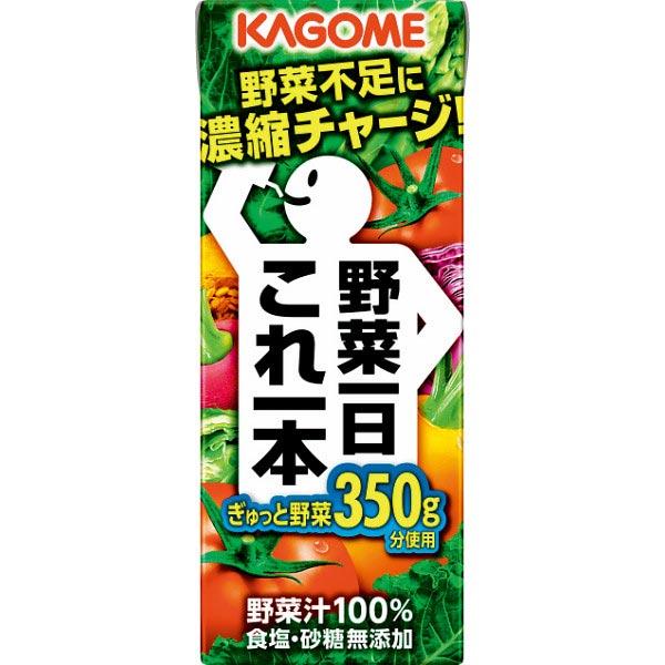 【送料無料】カゴメ 野菜一日これ一本(24本) の商品画像