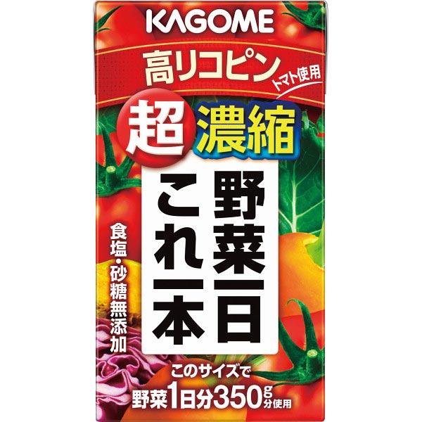 【送料無料】カゴメ 野菜一日これ一本超濃縮高リコピン(24本) の商品画像