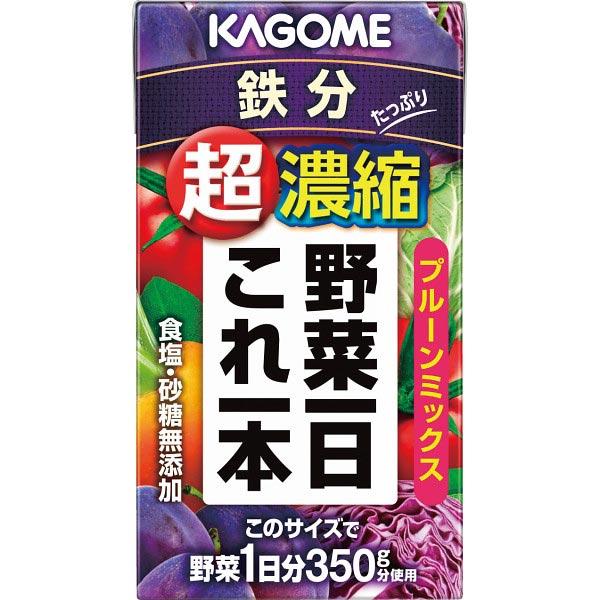 【送料無料】カゴメ 野菜一日これ一本超濃縮鉄分(24本) の商品画像