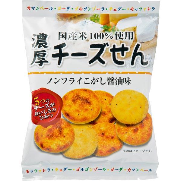 【送料無料】濃厚チーズせん(6袋) の商品画像