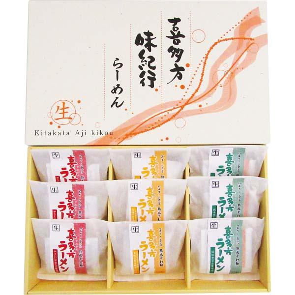 喜多方味紀行らーめんセット 温麺 (9食) の商品画像