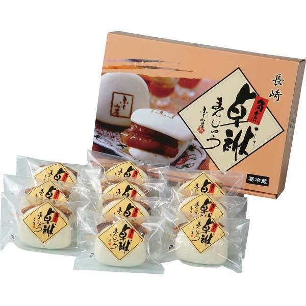 ふくみ屋 長崎名物 角煮卓袱まんじゅう(10個) の商品画像