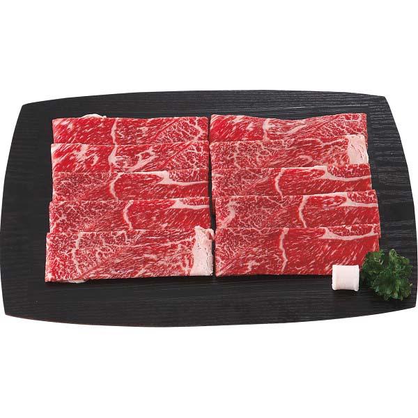 九州産黒毛和牛 すき焼き用肩(400g) の商品画像