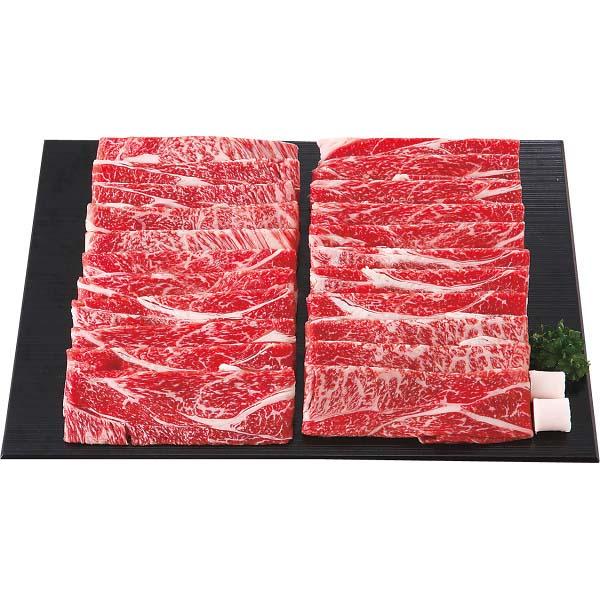 九州産黒毛和牛 すき焼き用肩ロース(1.1kg) の商品画像
