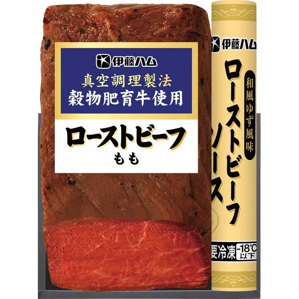 伊藤ハム ローストビーフセット IGR-301S の商品画像