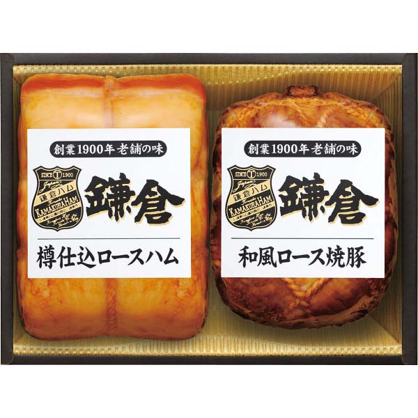 鎌倉ハム富岡商会 老舗の味セット KAS-520 の商品画像