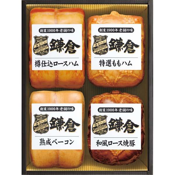 鎌倉ハム富岡商会 老舗の味セット KAS-110 の商品画像