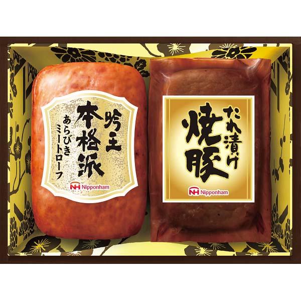 日本ハム 本格派吟王2本セット FS-200 の商品画像