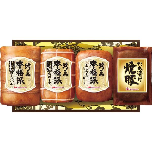 日本ハム 本格派吟王4本セット FS-504 の商品画像