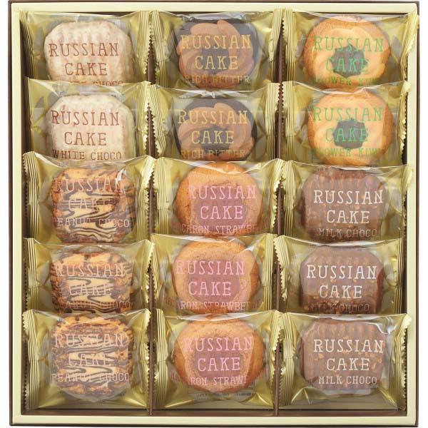 ロシアケーキ(15個) SRC-10 の商品画像