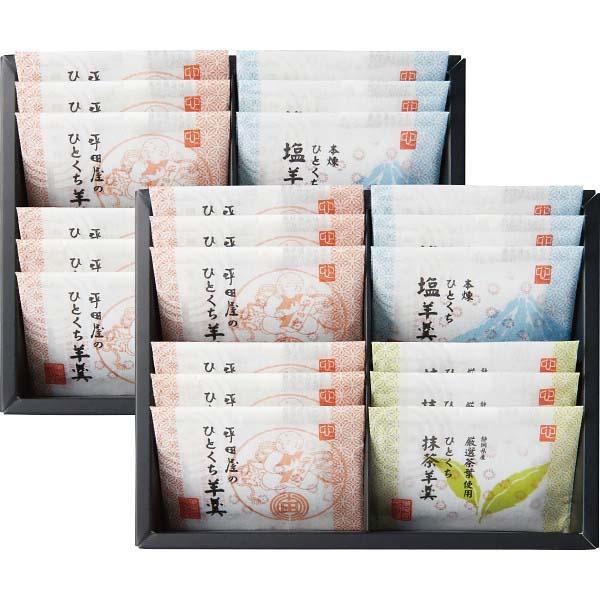 平田屋 一口羊羹(24個) R-200  の商品画像