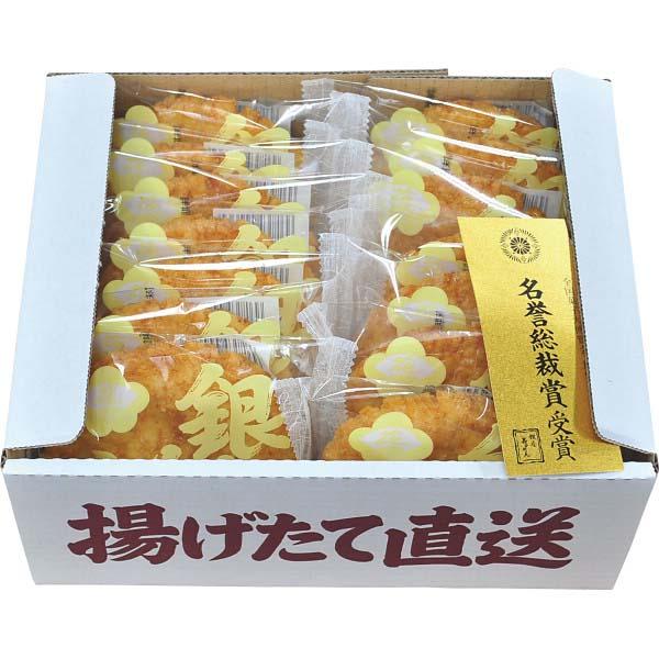 銀座花のれん 銀座餅(14枚) の商品画像