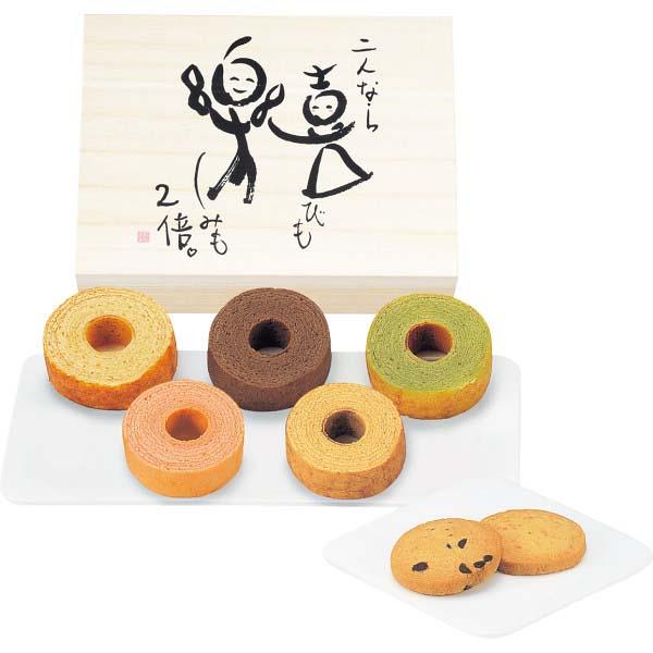 喜びあふれるお楽しみスイーツ(木箱入) YT-10A の商品画像